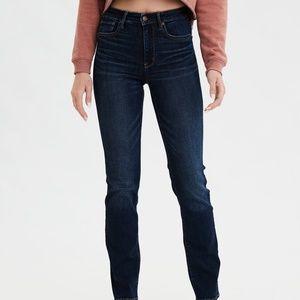 Ne(X)t Level Slim Straight Jean
